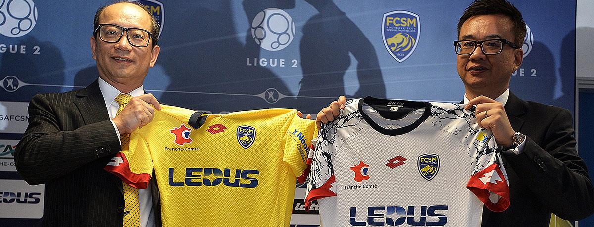 FC Sochaux: Chinesischer Investor löst Peugeot ab