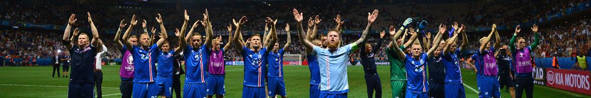 Island - Türkei: Vorschau, Quoten & Wetten | 09.10.2016