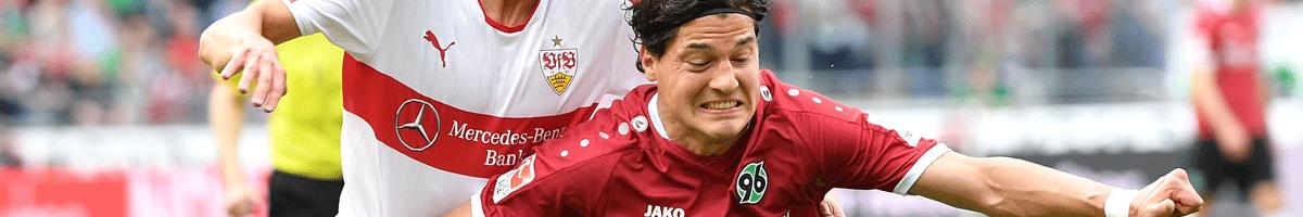 Hannover 96 - VfB Stuttgart: Aufsteiger spielen gegen den Trend