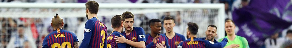 Real Madrid - FC Barcelona: Clasico-Premiere für Quique Setién