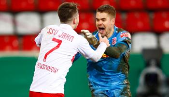 Jahn Regensburg - Werder Bremen: 4 Mal 11 als Erfolgsformel für den Underdog