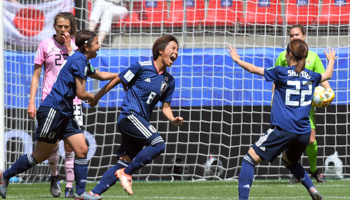 Japón – Inglaterra: las niponas desean asegurar su pase a la siguiente ronda.