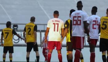 ΑΕΚ – Ολυμπιακός: Ώρα για τον τελικό Κυπέλλου!