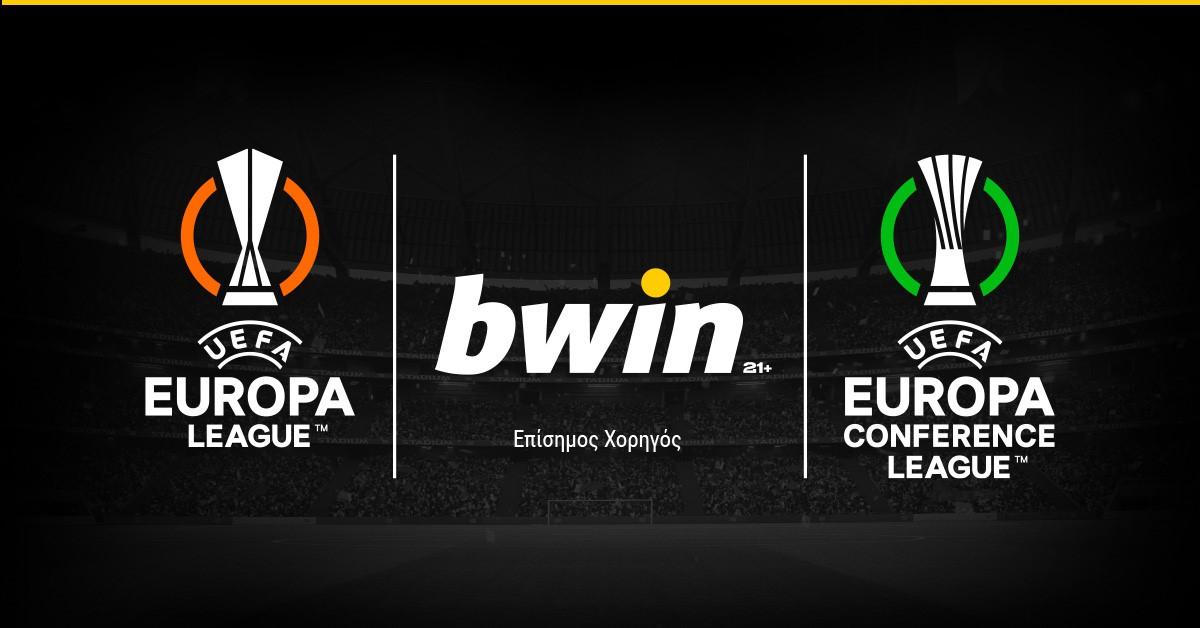 Η bwin επίσημος Χορηγός του UEFA Europa League και του UEFA Europa Conference League!