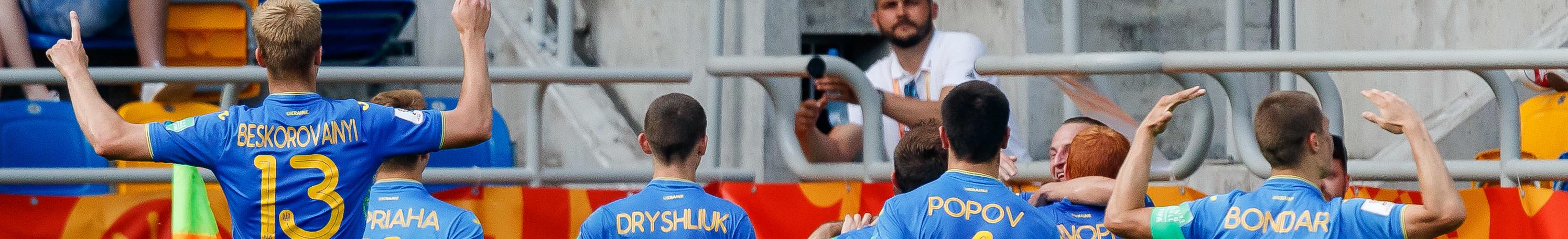 Ucraina-Corea del Sud U20, la finale dei (nostri) rimpianti