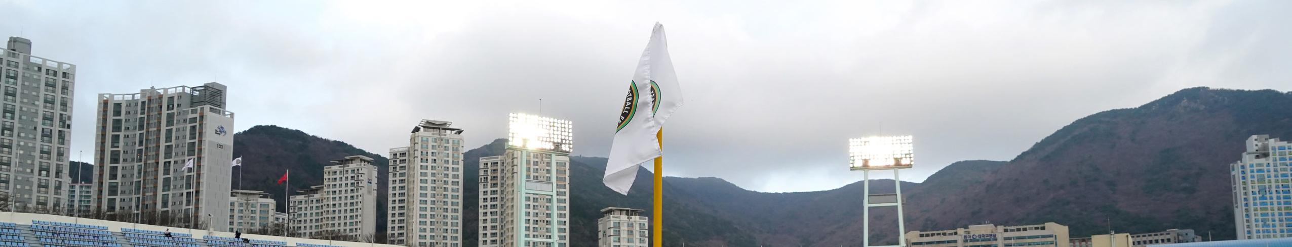 Gli eventi sportivi di oggi 19 aprile: una domenica a tutto calcio a Taipei
