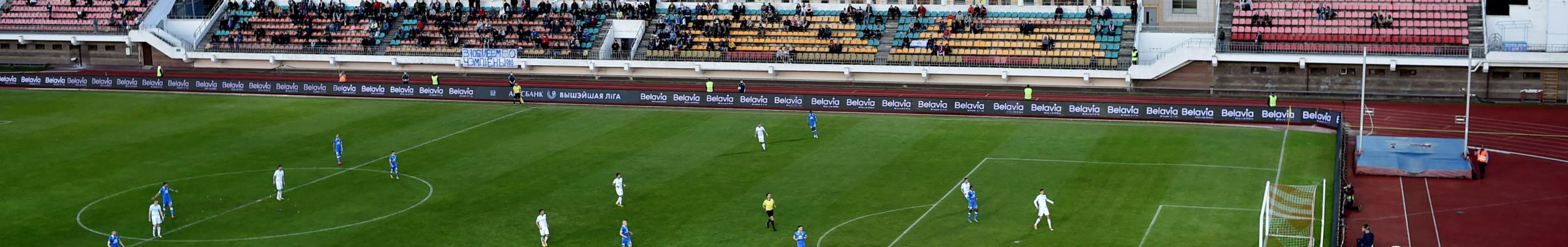 Juventus FC-Deportivo Ocotal: occasione d'oro per i padroni di casa