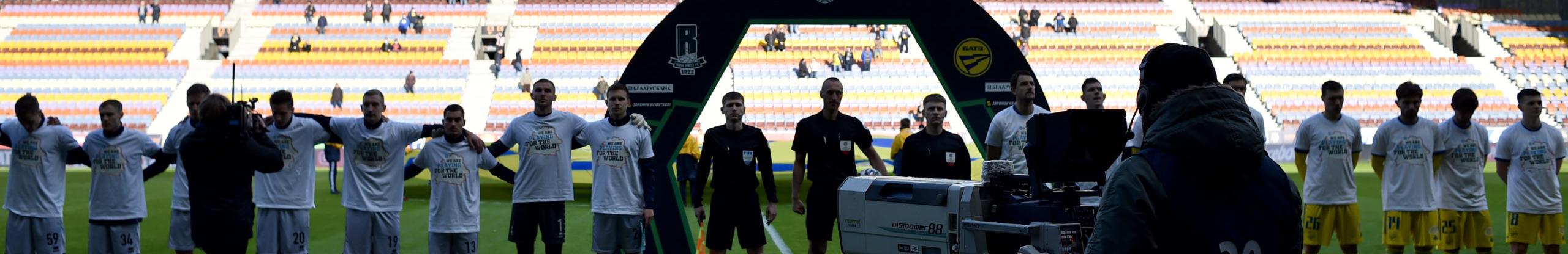Belshina Bobruisk-Dinamo Brest, se vogliono confermarsi i campioni devono passare allo Spartak Stadium