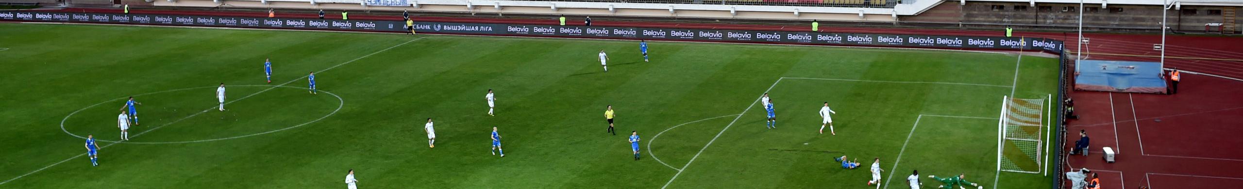 11ª giornata di Vysshaya Liga, spiccano BATE-Isloch e il derby di Brest