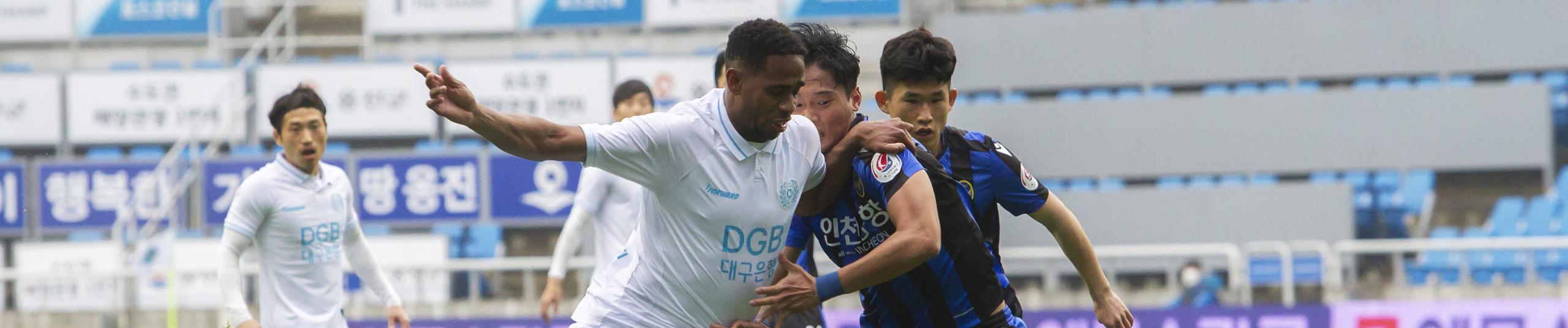 4ª giornata di K League, pronostici e quote: nel weekend in Sud Corea spiccano le gare del sabato