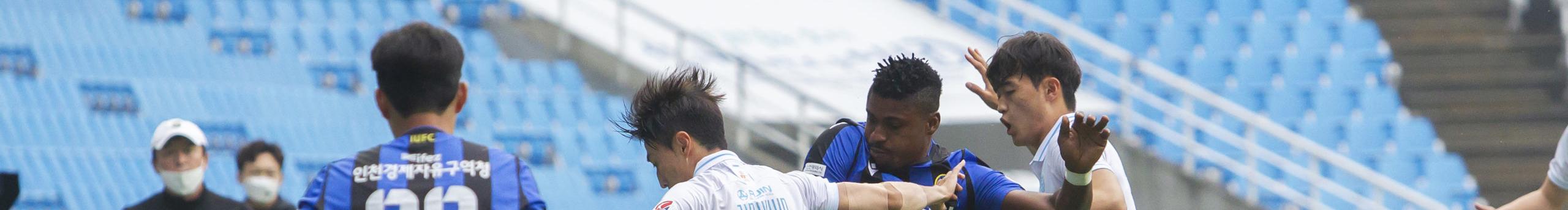 6ª giornata di K League, pronostici e quote: tigri contro gazze, chi si ferma è perduto
